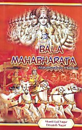 Bala Mahabharata: Mahabharata for Children