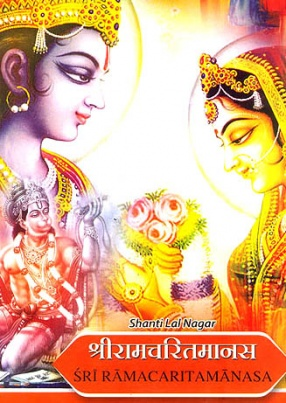 Sriramacaritamanasa: Sri Ramacaritamanasa, Volume 3