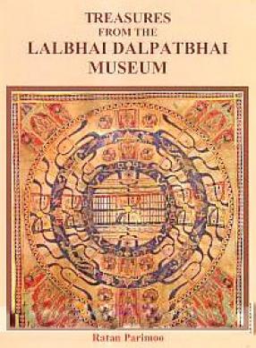 Treasures from the Lalbhai Dalpatbhai Museum