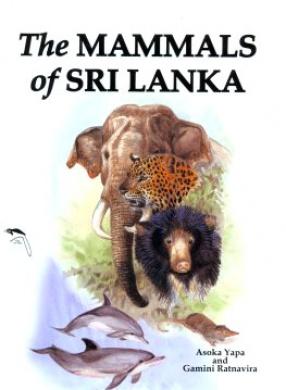 The Mammals of Sri Lanka