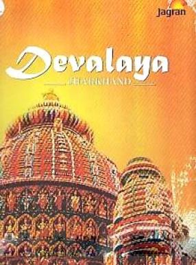Devalaya: Jharkhand