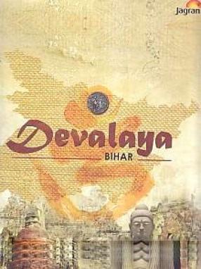 Devalaya: Bihar