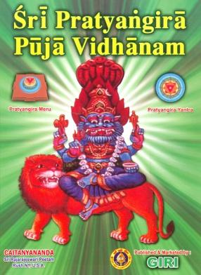 Sri Pratyangira Puja Vidhanam