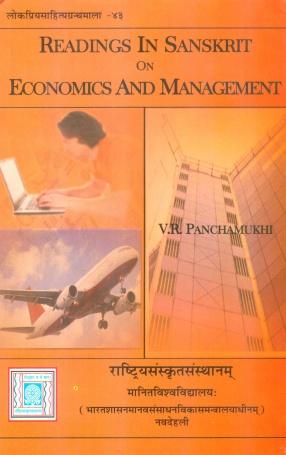 Readings in Sanskrit On Economics and Management