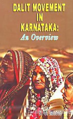 Dalit Movement in Karnataka: An Overview