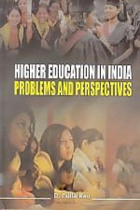 Higher education in India: problems and perspectives