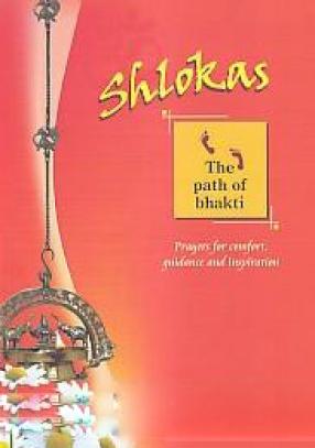 Shlokas: The Path of Bhakti