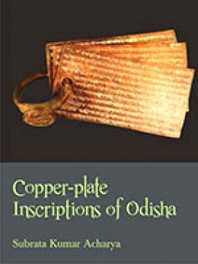 Copper-Plate Inscription of Odisha