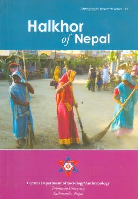 Halkhor of Nepal