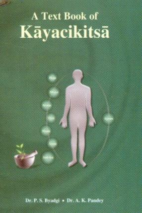 A Text Book of Kayacikitsa (In 3 Volumes)