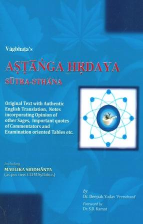 Vagbhata's: Astanga Hrdaya Sutra-Sthana