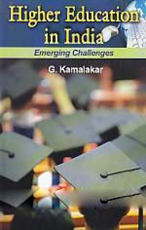 Higher Education in India: Emerging Challenges