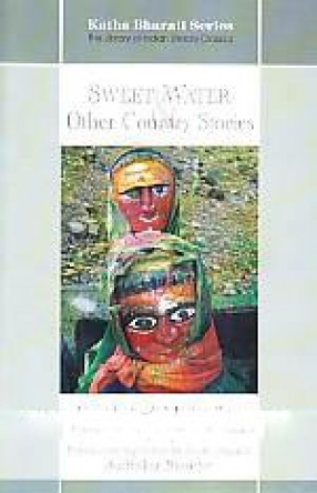 Sweet Water & Other Country Stories: A Selection from the Short Stories of Vyankatesh Madgulkar