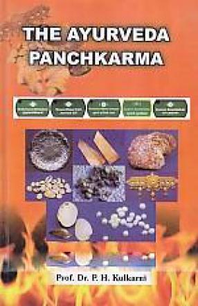 The Ayurveda Panchkarma