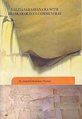 Lalita Sahsranama With Bhaskararaya's Commentary