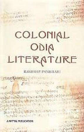 Colonial Odia Literature