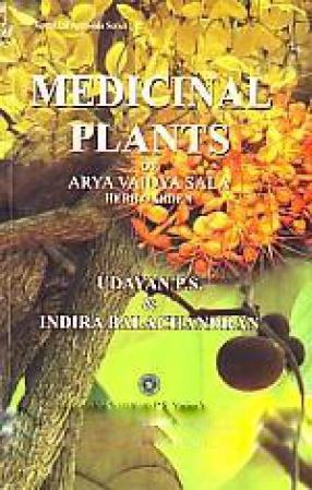 Medicinal Plants of Arya Vaidya Sala, Herb Garden