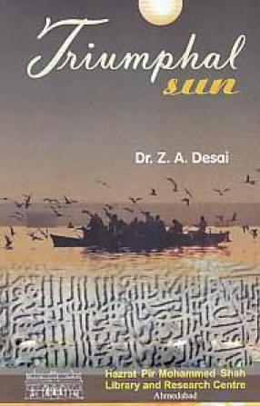 Triumphal Sun