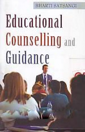 Educational Counselling and Guidance