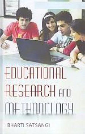 Educational Research and Methodology