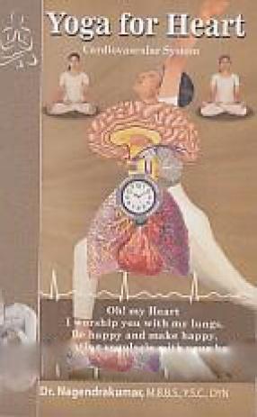 Yoga for Heart: Cardiovascular System