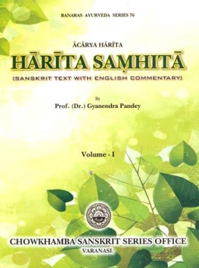 Harita Samhita: Sanskrit Text With English Translation (In 2 Volumes)