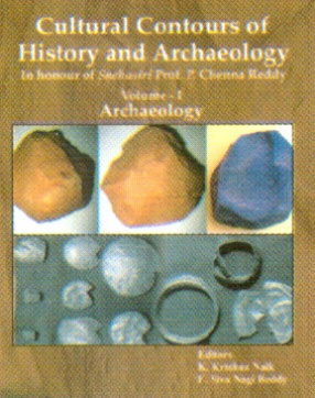 Cultural Contours of History and Archaeology, Volume I: Archaeology