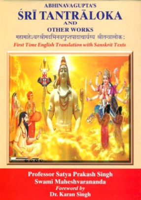 Abhinavagupta's Sri Tantraloka: The Only Edition With Sanskrit Text and English Translation (In 9 Volumes)