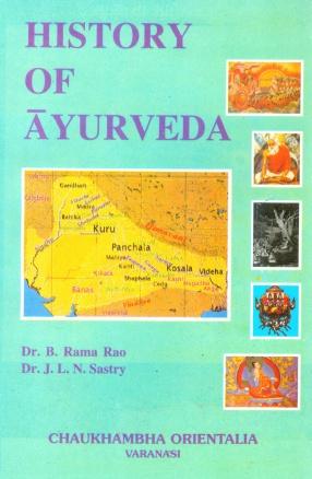 Illustrated History of Ayurveda