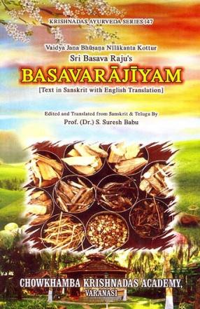 Basavarajiyam: Sanskrit Text With English Translation