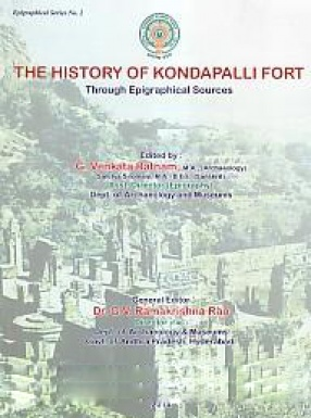 The History of Kondapalli Fort: Through Epigraphical Sources