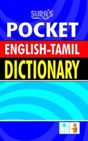 Pocket English-Tamil Dictionary
