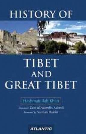 History of Tibet and Great Tibet