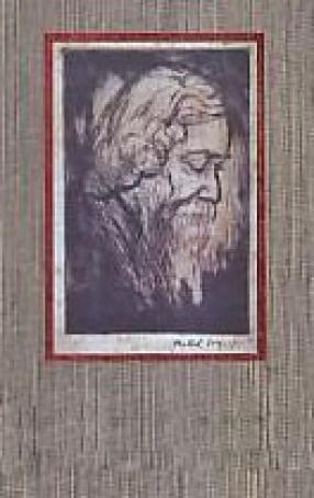 Towards Tagore