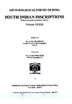 South Indian Inscriptions, Volume XXXIII: Telugu Inscriptions Copied From 1946-53
