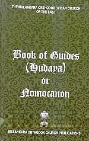 Book of Guides (Hudaya) or Nomocanon