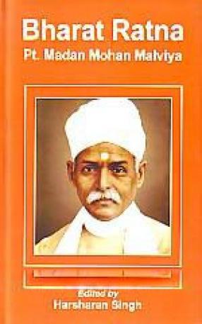 Bharat Ratna Pt. Madan Mohan Malviya