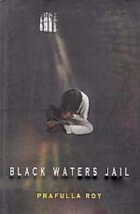 Black Waters Jail