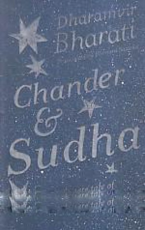 Chander & Sudha: A Story of Middle-Class Life