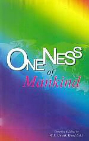 Oneness of Man Kind