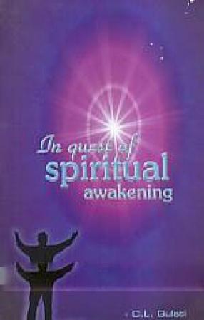 In Quest of Spiritual Awakening