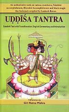 Lankesa Ravana's Uddisa Tantra: Uddisatantra