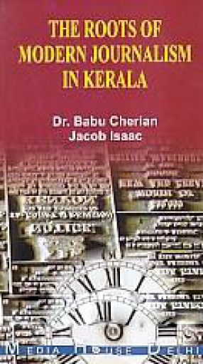 The Roots of Modern Journalism in Kerala