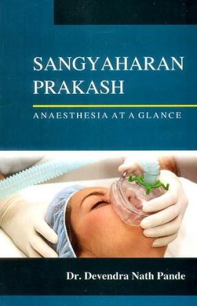 Sangyaharan Prakash: Anaesthesia At A Glance