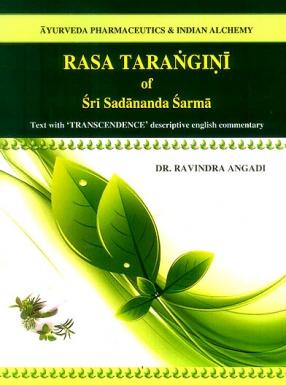 Rasa Tarangini of Sri Sadananda Sarma