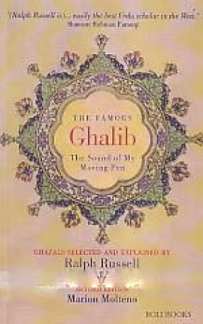 The Famous Ghalib: The Sound of My Moving Pen