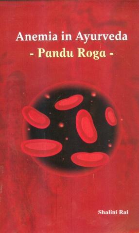 Anemia in Ayurveda: Pandu Roga