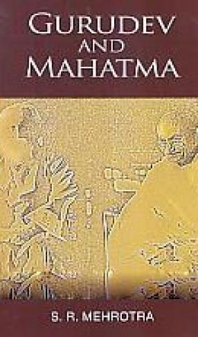 Gurudev and Mahatma
