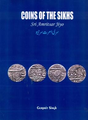 Coins of the Sikhs: Sri Amritsar Jiyo