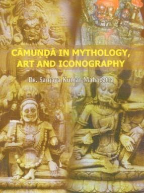 Camunda in Mythology, Art and Iconography